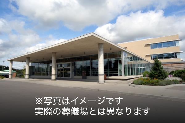 JA広島市可部葬祭会館